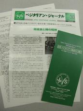 Cimg3414