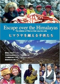 Himaraya01