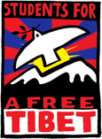 Students_for_a_free_tibet_logo_2006