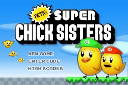 Chicks011_3