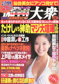 Taishu_l1_2
