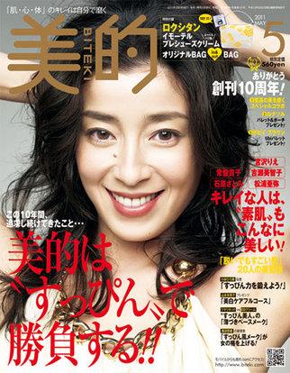 201105magazine1_2