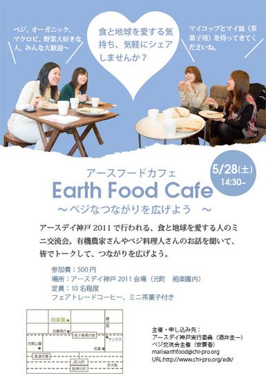Earthfooddm1