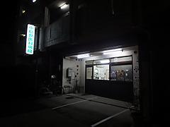 Dsc01998_2