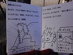 Dsc02356_3