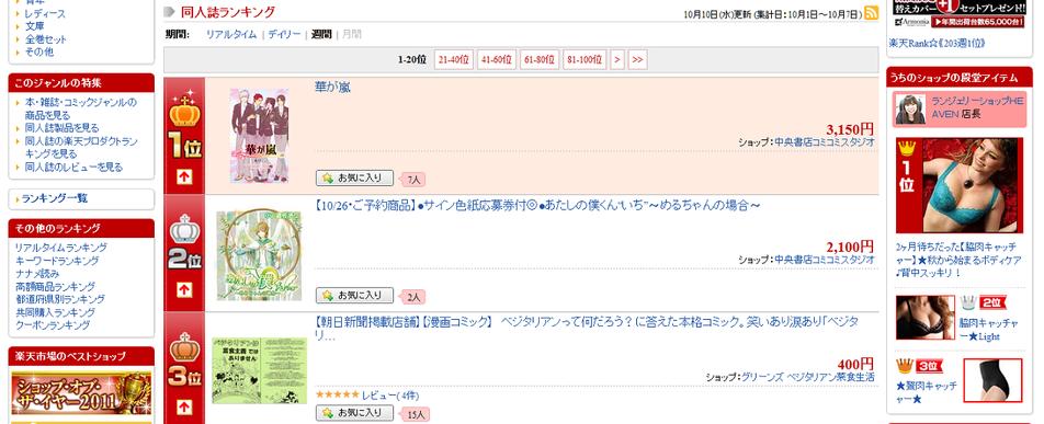 Photo_41_3