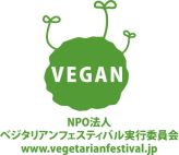 Logo_vegetarianfestival1_2
