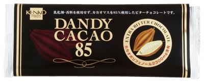 1338dandycacao851