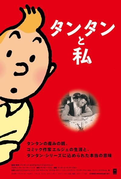 Tintin_flyer